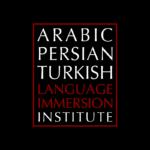 APTLII Logo